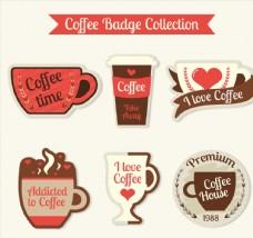 彩色咖啡徽章