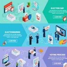 竞选辩论 投票过程