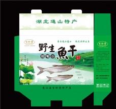 鱼盒礼盒土特产包装盒