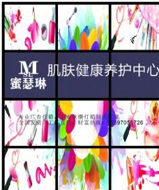 蜜瑟琳logo背景灯箱素材