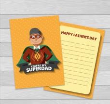 创意超人父亲祝福卡