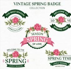 5款复古春季花卉徽章