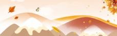 PSD设计素材 山脉