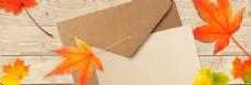 PSD设计素材 信封
