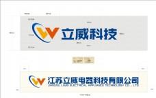 立威科技logo墙设计