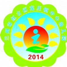 兰州市红古花庄镇中心幼儿园校徽
