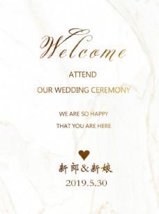 婚礼指示牌 大理石婚礼迎宾牌