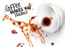 创意咖啡广告