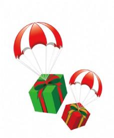 降落伞礼物盒
