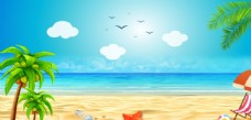 夏天沙滩椰树蓝天白云背景图