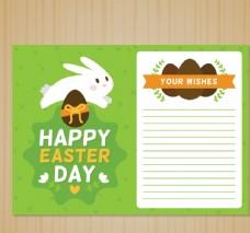 可爱白兔和彩蛋祝福卡矢量素材