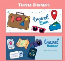 2款彩绘旅行物品banner