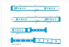中国建筑围墙