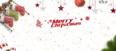 圣诞节激情狂欢白色banner