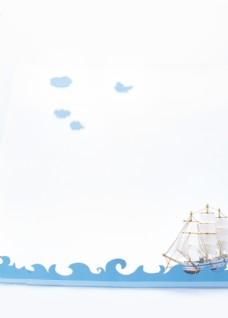 创意海报背景 海报背景 唯美海