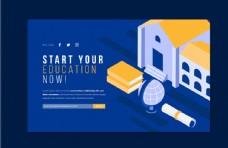 教育网页模版