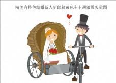 精美有特色结婚新人新郎骑黄包车