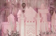 粉色城堡婚礼