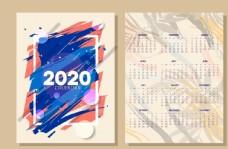2020 日历