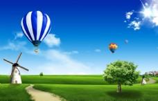 热气球风车草坪