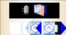 瓷器包装盒  效果图 平面图