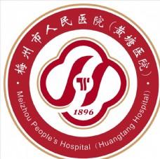 黄塘医院LOGO