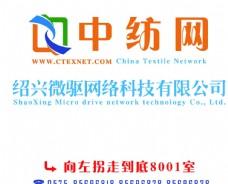 纺织网logo 标志