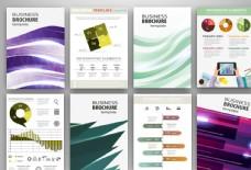 信息图表与画册封面