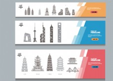 大雁塔 中国建筑