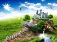 创建卫生城市