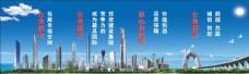中國建筑第四工程局背影墻(專)
