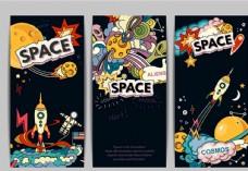 卡通火箭航天宇航员