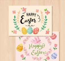 2款彩绘复活节彩蛋贺卡