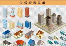 卡通建筑房屋素材
