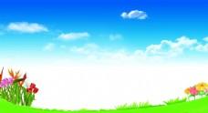 蓝天白云绿草地鲜花背景