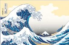 新中式海浪电视背景墙
