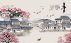 新中式忆江南电视背景墙