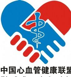 中国心血管健康联盟LOGO
