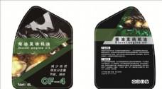 润滑油 包装 膜内贴 标签