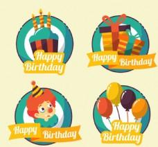 4款创意生日快乐标签矢量图