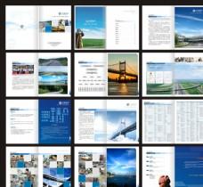 工程宣传册