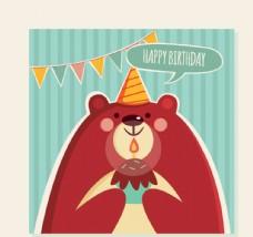 可爱棕熊生日祝福卡矢量图