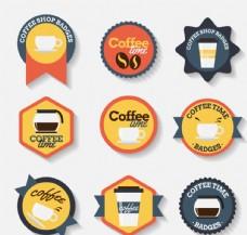 9款彩色咖啡徽章矢量素材