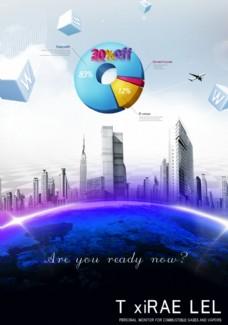 金融海報素材