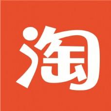 淘宝logo