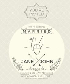 结婚请柬请帖