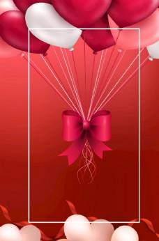 红色礼物背景
