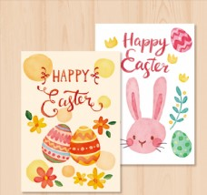 2款彩绘可爱复活节贺卡