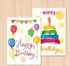 2款彩绘生日元素祝福卡