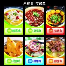 三峡人家 菜品